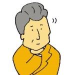 50代男性(頷いている)