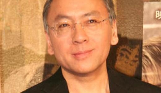 ノーベル文学賞にカズオ・イシグロ氏|村上春樹氏は国を超えた作家