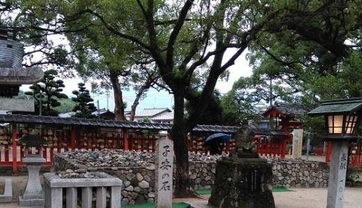 宇美八幡宮へお宮参り(お礼参り)|服装・記念写真・子安の石など総まとめ!