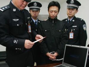 china_police_internet_cafe_