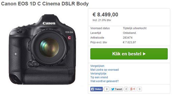 e-mailnotificatie cameranu.nl pdp 3