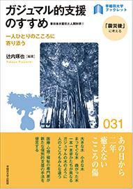 book20130801