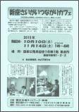 201510101114