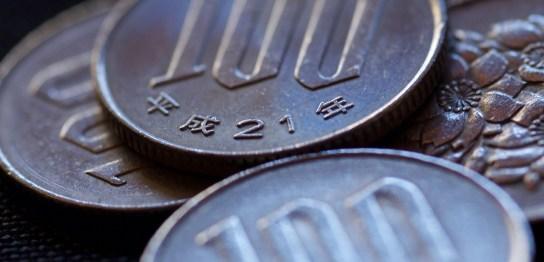 新紙幣 2024年から 日本