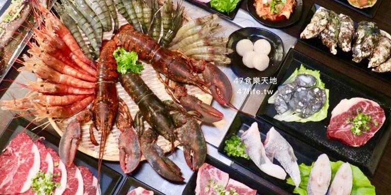 【中和美食-一燒十味昭和園】中和燒肉海鮮吃到飽 最低價599就可以吃到飽  無煙精緻燒烤