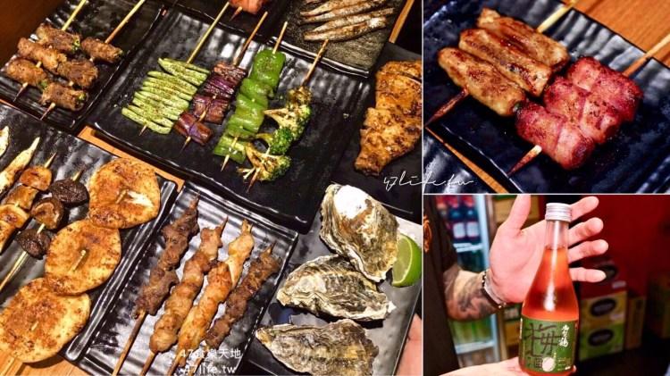 台北串燒推薦-柒串燒屋 宵夜推薦 15元就可以吃到/平價串燒 三種不同風味串燒一次滿足