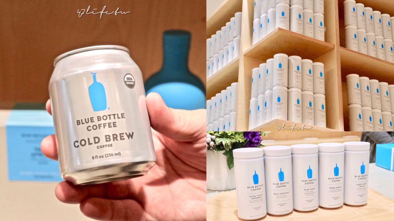 Blue Bottle Coffee藍瓶咖啡台灣店 販售禮品 日本知名精品咖啡台灣首家店 有內用區