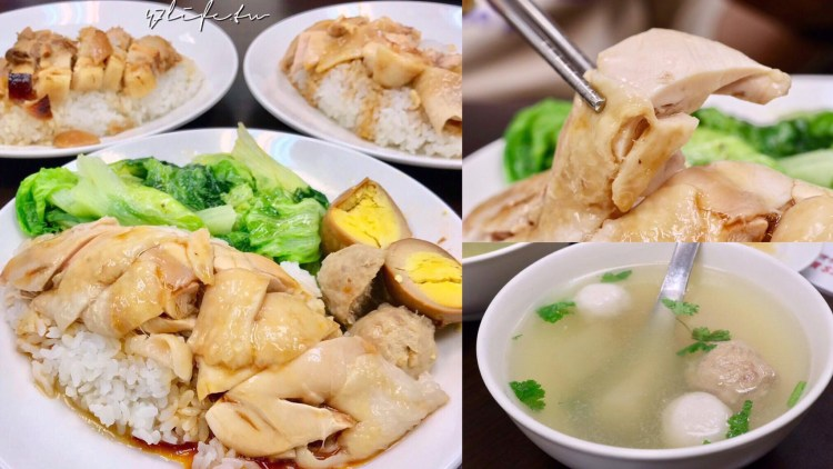 北車美食-鑫耀鑫 超好吃雞肉飯 上海㸆肉飯  cp值高 用餐環境乾淨