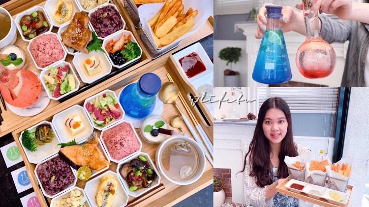 東區美食-吾獨食驗室 可愛九宮格料理 健康又美味 體驗穿實驗袍