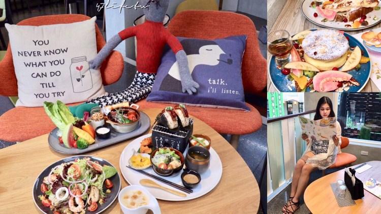 宜蘭早午餐推薦-向陽早午餐.甜點 新網美打卡餐廳 近宜蘭火車站