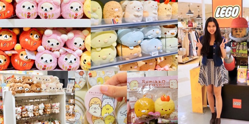 日本大阪梅田-阪急三番街 拉拉熊、角落生物專賣店、樂高世界lego