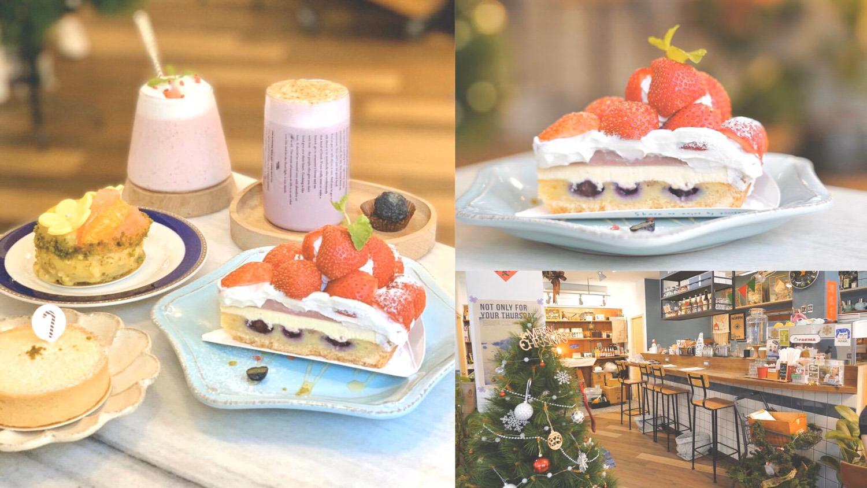 板橋甜點-ponpie 甜點控不能錯過的天堂 好吃到值得好幾訪~