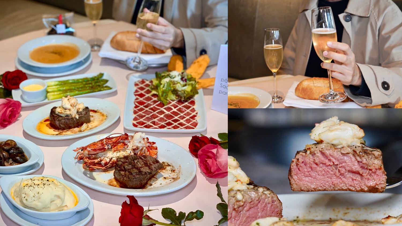 茹絲葵牛排館Ruth's Chris Steak House對女友好一點!情人節就選這家 大直店