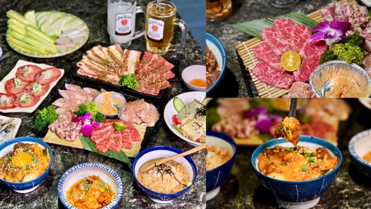 東區燒烤推薦-肉你好Yoloniku-燒肉專門店 下班後來大吃一頓 燒烤/居酒屋/包廂