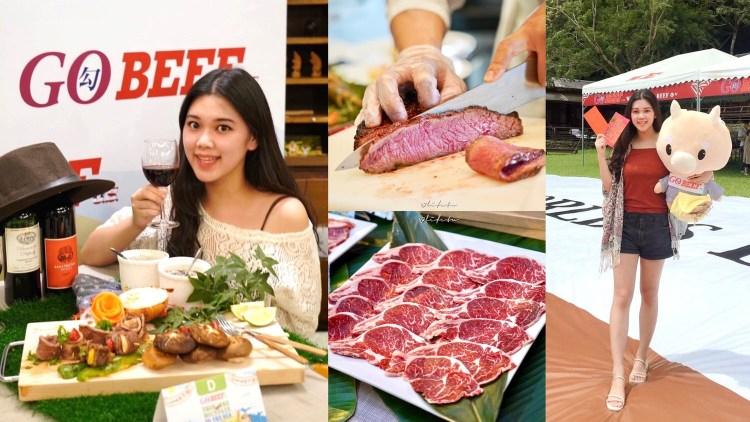 上山下海大啖美國牛肉 一起品嚐美味美牛 宜蘭饗宴鐵板燒 花蓮山月村美牛BBQ