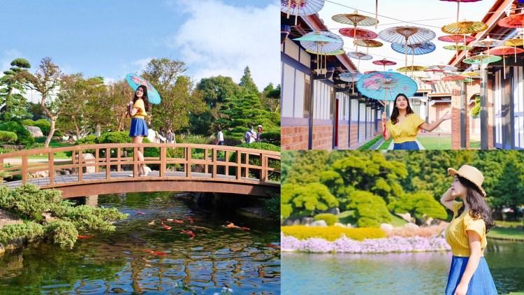 彰化景點-成美文化園 台版兼六園 平地板嘉明湖 落羽松大道 享受傳統文物藝術之美