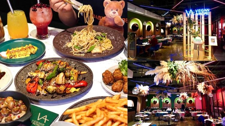 Vegan Amore蔬慕  蔬食結合美式餐酒館 吃蔬食也可以很時髦!