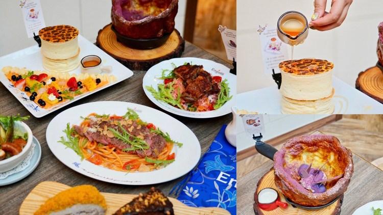 北車美食-Engolili 英格莉莉輕食館 跟閨蜜們來場英倫風下午茶吧