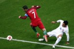 Confederation Cup: Chile Beat Portugal To Qualify For Final