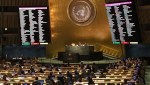 Jerusalem – United Nations Resolution Rejects Donald Trump's Declaration