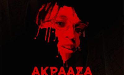 Tidinz Ft Phyno & Zoro - AkpaAza