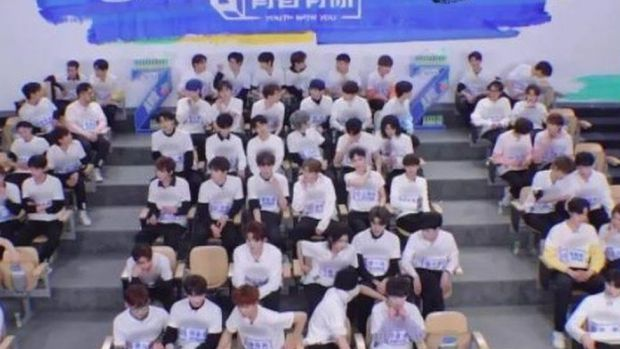 Youth With You contestants get the logos blurred out of their tops