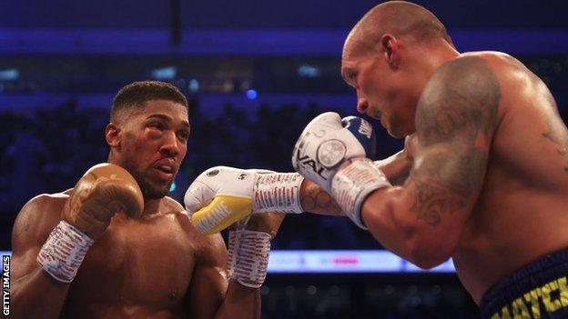 Anthony Joshua with an eye injury in defeat to Alexander Usyk