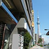 Azumabashi TOKYO
