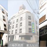 Higashi-Gotanda TOKYO