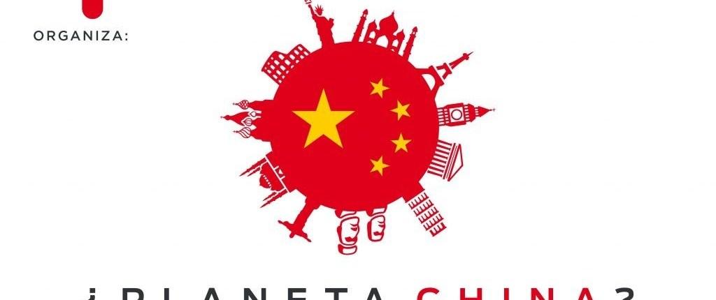 CHINA Horizontal