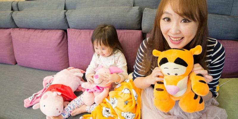 【育兒】讓寶貝最瘋狂的3合1玩偶毯!美國Zoobies佩佩豬及迪士尼系列,還有迪士尼睡袋唷!