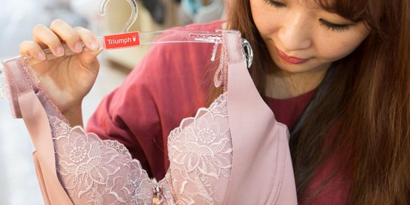 【高雄特賣會】黛安芬 x 蕾黛絲內衣特賣會來囉!許多首次特賣的新款式~出清特價390元起~再享買3送1