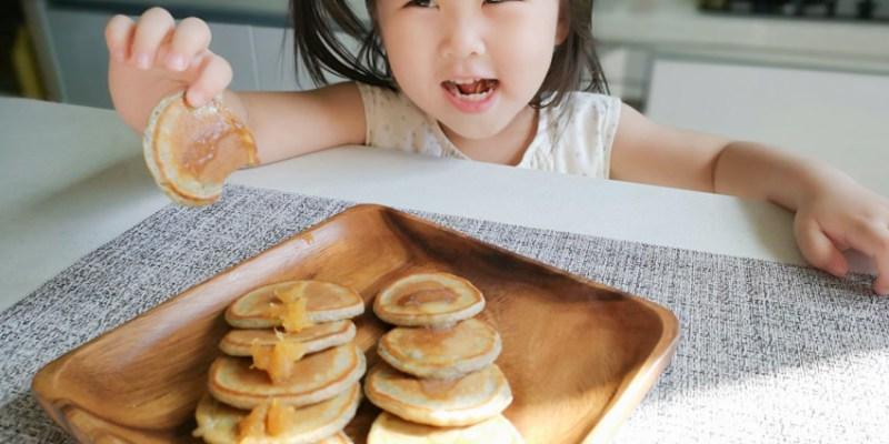 【零失敗料理】簡單美味的寶寶鬆餅!! 簡易鬆餅食譜作法分享(平底鍋),無泡打粉也可以~在家也可以DIY自己做~
