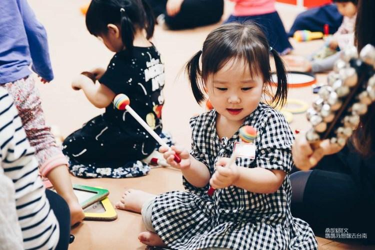 【育兒】寶寶課程推薦,台南音樂課,台南Music Together By Stella