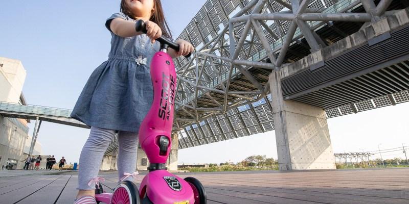 【育兒】一台兩用的滑步車、滑板車~靠雙手就可以輕鬆變身!! 得過紅點設計大獎的奧地利 Scoot&Ride highwaykick 滑步車/滑板車
