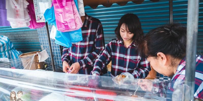 【台南安南區】在地人推薦的劉姐姐沙茶飯糰!! 一天只賣2~3小時,爽口不油膩的沙茶口味~