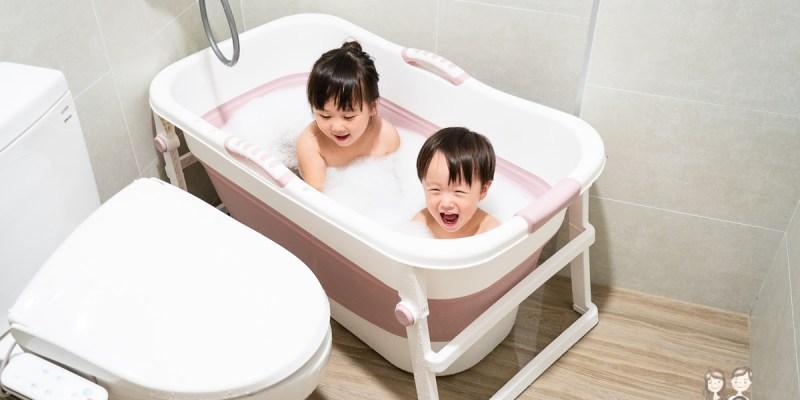 【團購】家中沒有浴缸,也可以用輕簡型折疊澡盆來舒服泡澡唷~ 四季款實用泡澡桶