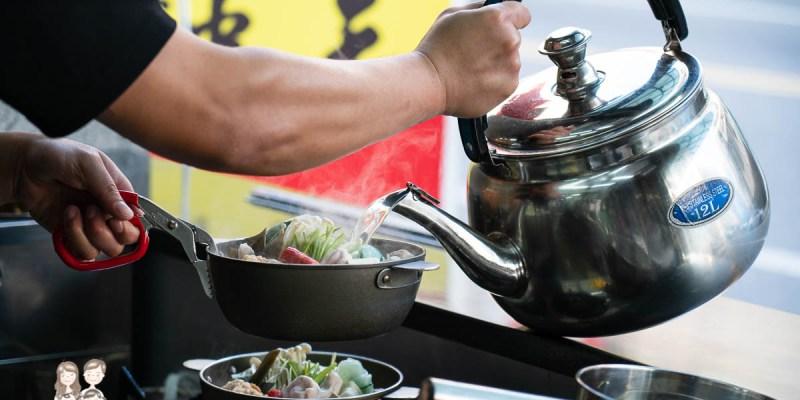 【安南區新店】同安路上有間新的平價火鍋!拾光鍋物~火鍋120元起~