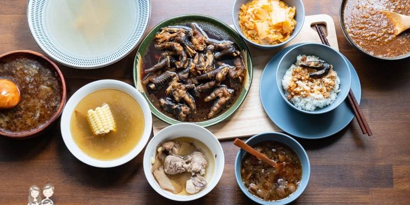 【團購】台中名店有春茶館~ 美味好吃的宅配料理包!! 在家輕鬆吃~