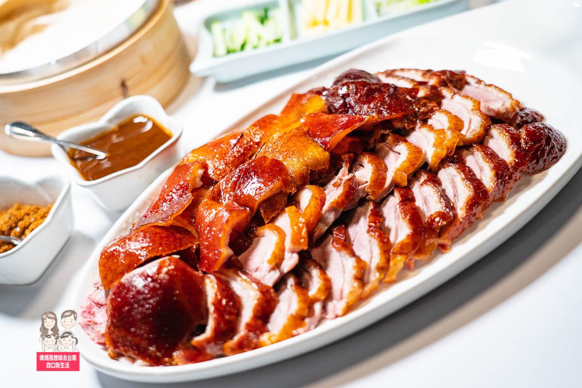 【台南美食】私心很愛的一間烤鴨~滿玥軒新中式烤鴨餐廳!聖誕送暖公益活動!