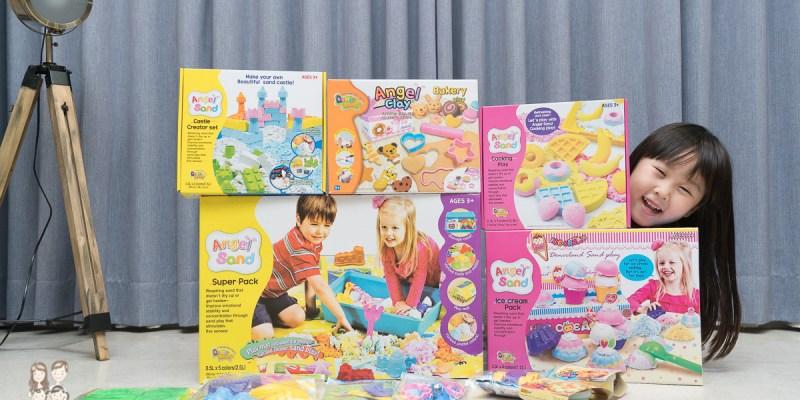 【聖誕禮物開團】讓小朋友玩到不想出門,安安靜靜一直玩不停的韓國第一品牌Donerland天使動力沙/天使黏土!