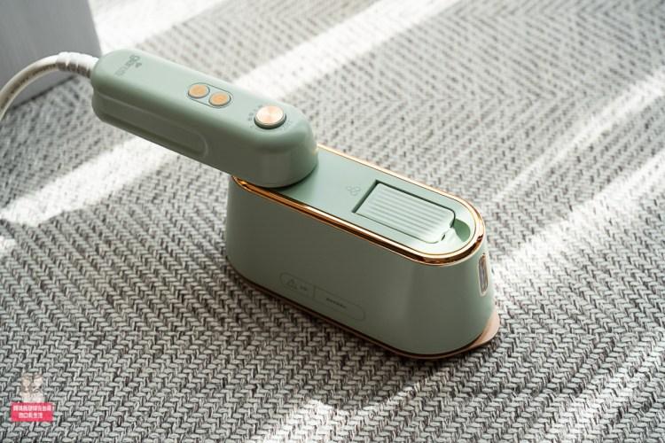 【生活】生活必需品手持掛燙兩用蒸氣熨斗開箱!是時尚外型超美的義大利Giaretti手持平掛兩用蒸氣熨斗(GT-FS690)