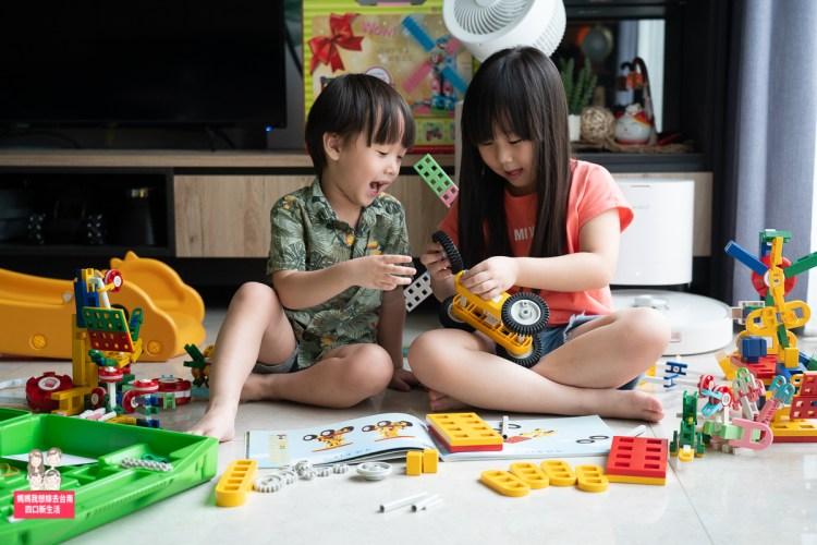 【育兒】桑妮小時候就很愛的積木玩具Lepao Toys 樂寶玩具!至少擁有25年以上歷史,到現在小小孩依舊很愛!