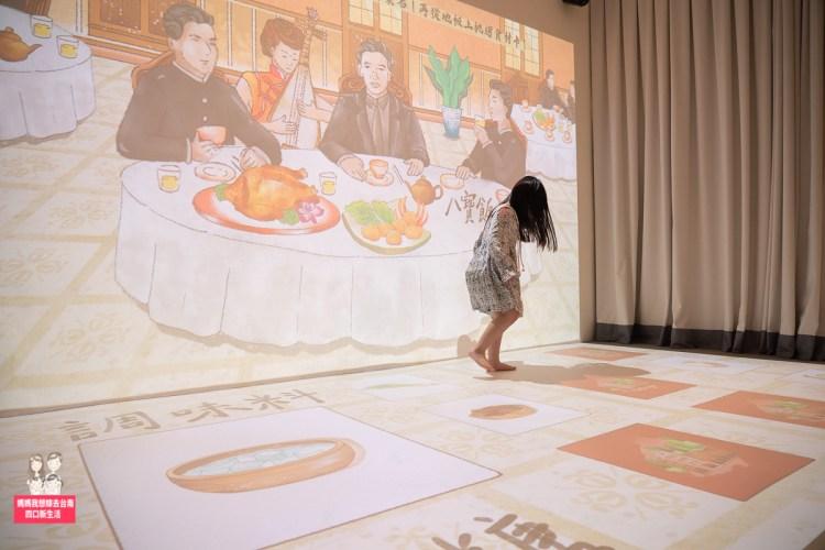 【台南旅遊】有百年歷史的國定古蹟,臺灣文學館!免門票,還有小朋友的文學樂園唷!