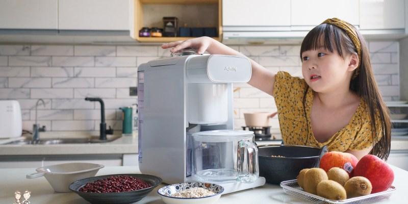 【家電】一機多用!開學季必備,每天早上自製一杯新鮮的豆漿、咖啡、果汁營養又方便!製漿完會自動清洗的JOYOUNG 九陽免清洗全自動多功能飲品豆漿機K91(牛奶白)