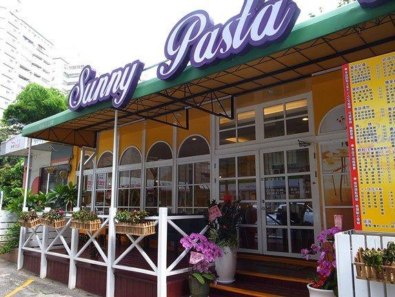 【台南永康】Sunny Pasta陽光義式廚坊~平價舒適的小店