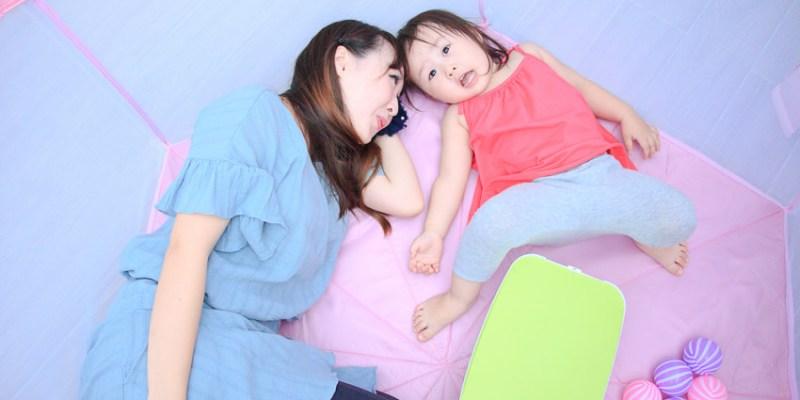 |育兒|GleeKids樂寶HEXA海星折疊遊戲圍欄➤終於可以讓媽咪輕鬆一下囉!