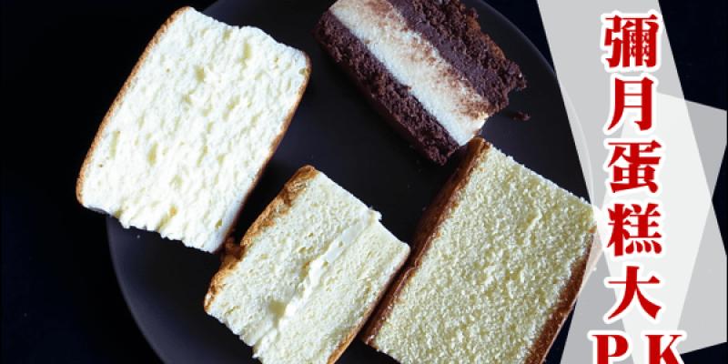 ∥孕∥網路人氣團購美食之彌月蛋糕大PK-法國的秘密甜點完勝✿