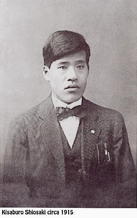 Kisaburo Shiosaki
