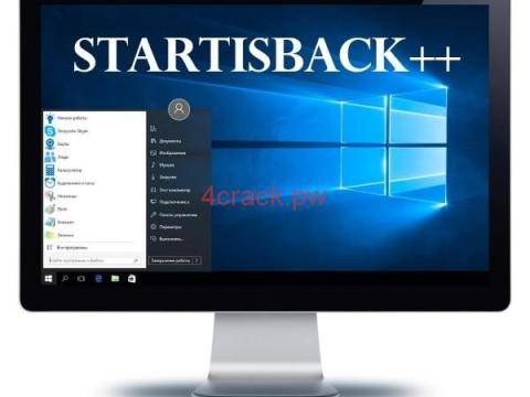 startisback Crack 2.8.9 for Win10 / 1.7.6 for Win8.1 / 2.1.2 for Win8. with Activator License Key Free Download [Updated]